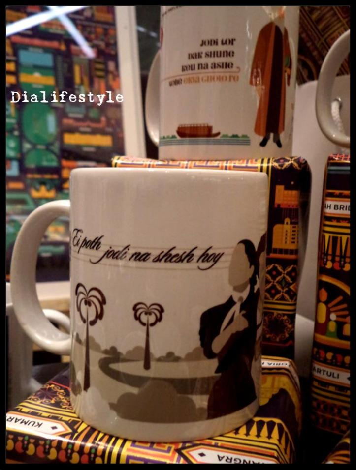"""Ei Poth Jodi Na Shesh Hoy""  Coffee Mug"